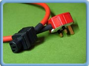 Ecosse The Big Red Power Chord SC UK 1METRE
